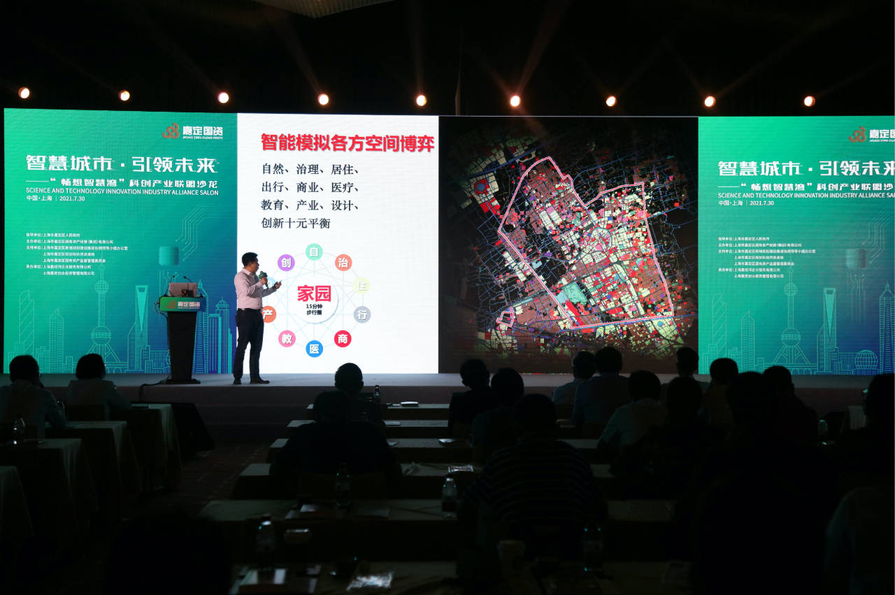 """重磅!塑造城市""""未来感"""",嘉定新城三大样板项目之一启动规划建设_智慧"""