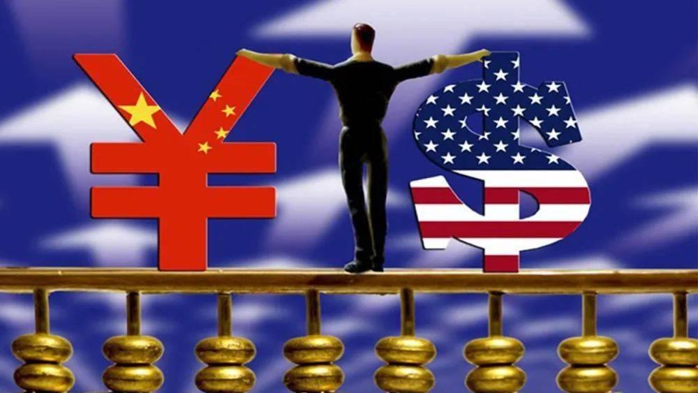 中国gdp与美国差距_中国2021年上半年GDP数据出来了