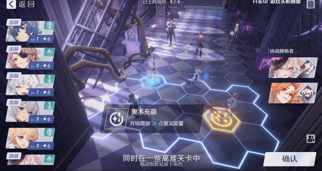 直击B站2021游戏发布会:6款自研手游,品类比想象中更多元
