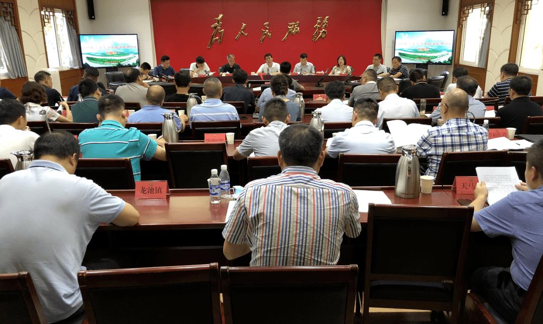 今天,都江堰市召开经济形势分析专题会,提出这些要求!