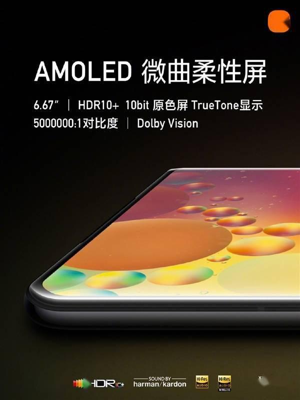 小米MIX 4手机发布:100%全面屏旗舰梦想成真  4999元起的照片 - 12