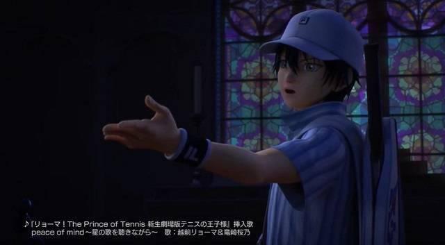 「龙马!新生剧场版网球王子」越前龙马&龙崎樱乃歌舞二重唱片段公开插图