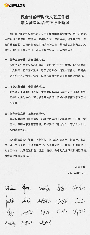 """""""吴""""事件并非孤立事件 一名国家一级演员因强制猥亵罪被判刑"""