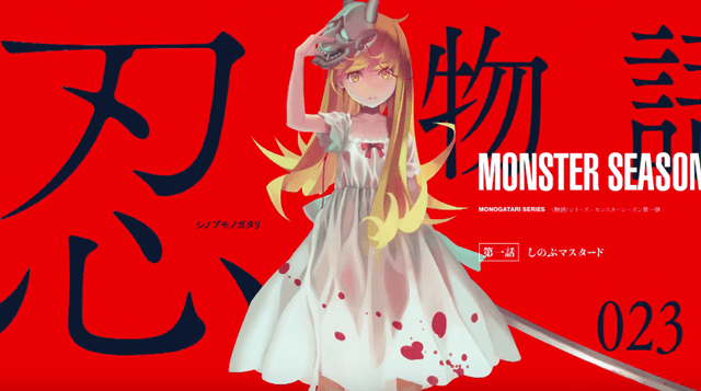 轻小说「死物语」公开最新宣传PV「120s了解物语系列」插图(3)