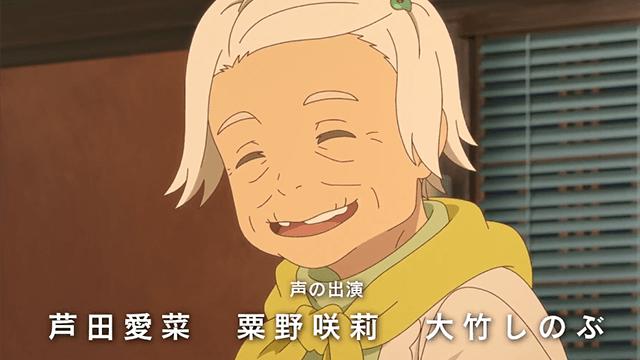 「海岬的迷途之家」主题曲「マヨイガ」宣传CM公开插图(2)