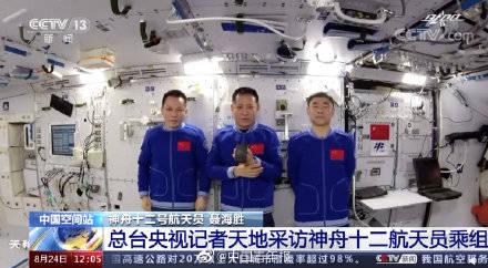 航天员太空返程要隔离(神舟十二号返回直播时间几点开始几点返回地球)