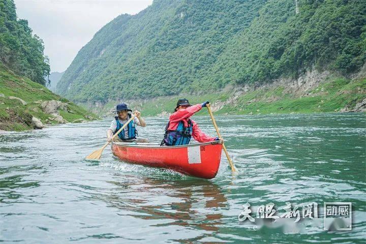 水上贵州 一路风景一路歌