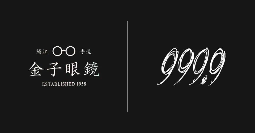 日本眼镜品牌排行_世界十大奢华眼镜品牌