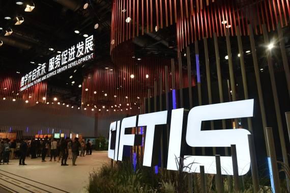 数字中国服务世界――服贸会为世界经济转型注入动力