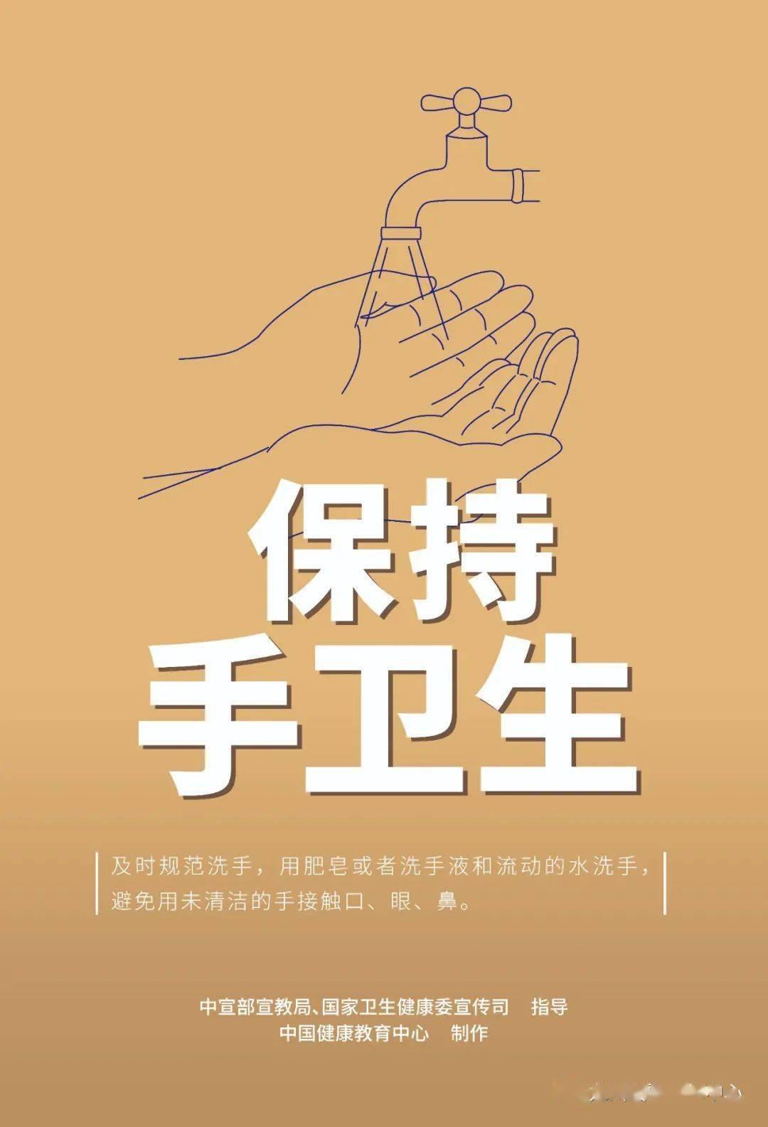 【我为群众办实事】龙州 | 彬桥乡:医保政策宣传 服务零距离