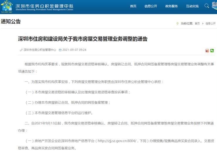 http://www.jdpiano.cn/fangchan/215630.html