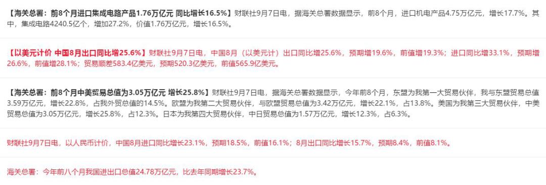 http://www.hmhxwz.cn/jingji/180210.html