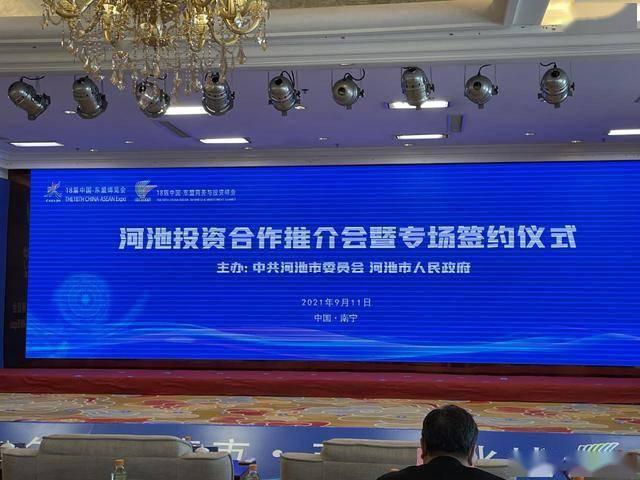"""一期投资30亿!""""中国—东盟星动云算力中心项目""""将落地巴马"""