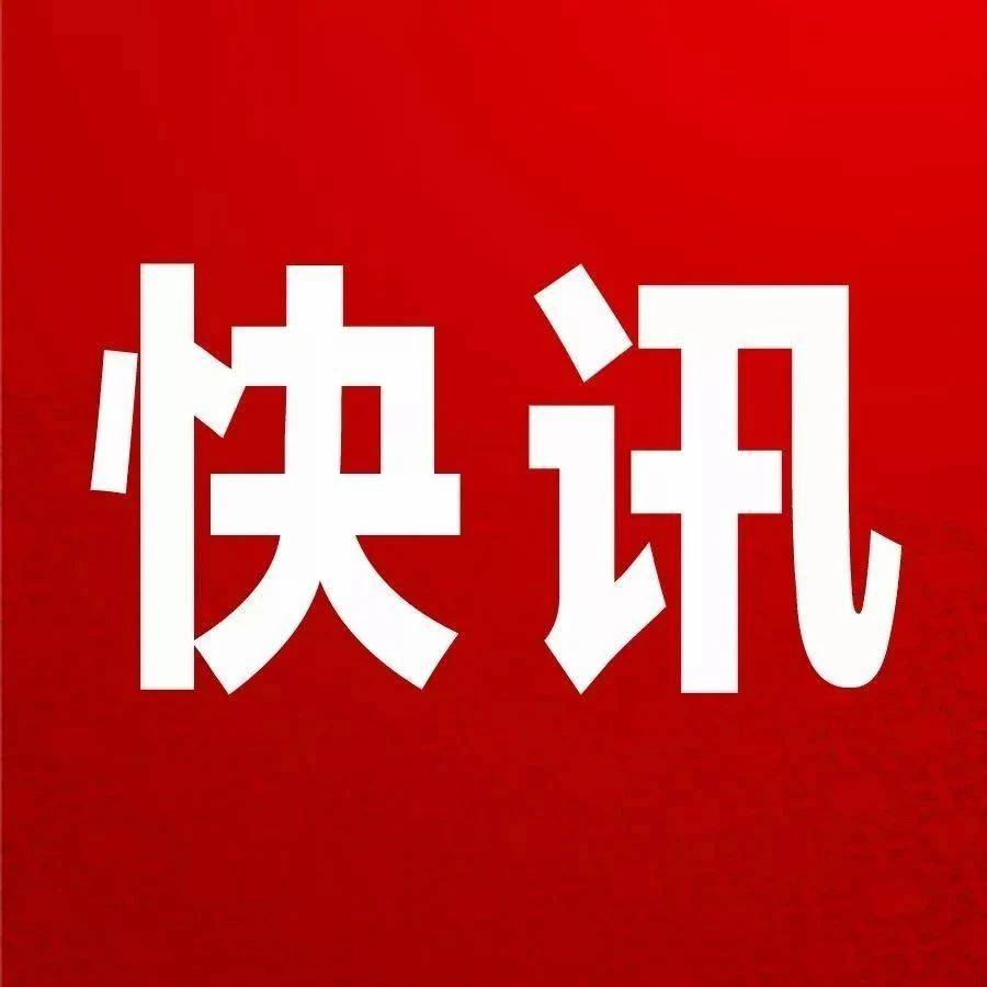 有关领取泗阳县第一人民医院招聘面试通知书的说明