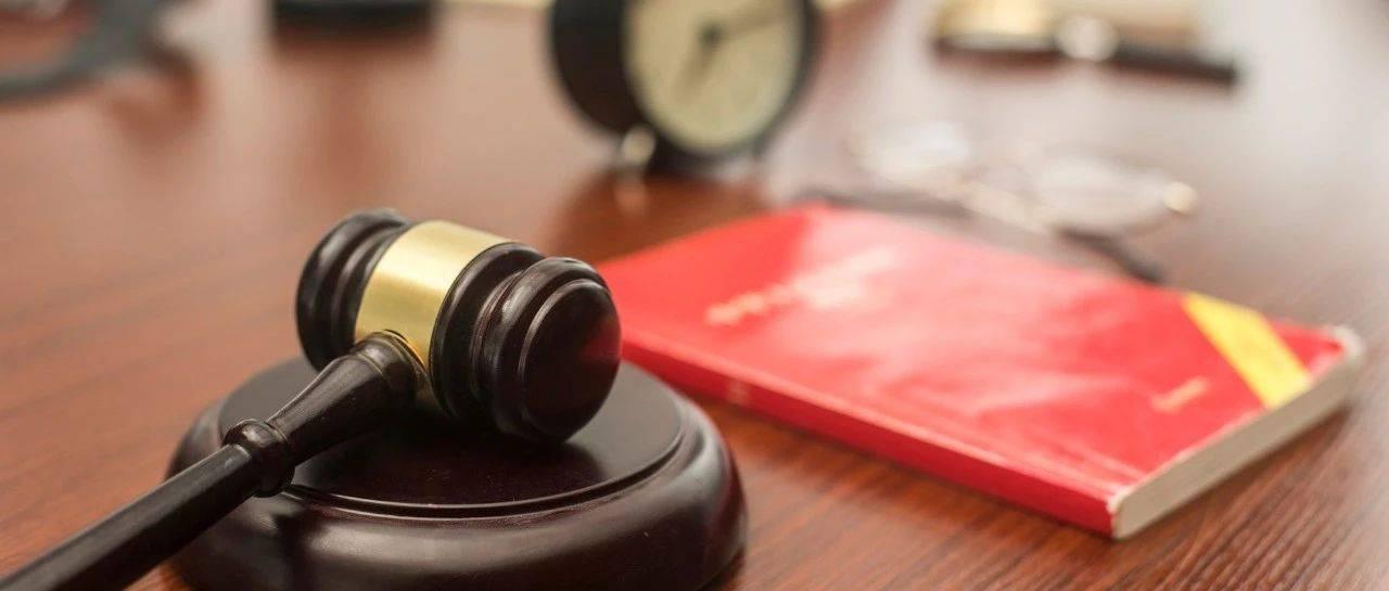 法学专业分析解读与报考建议,附各大学法学专业分数排名
