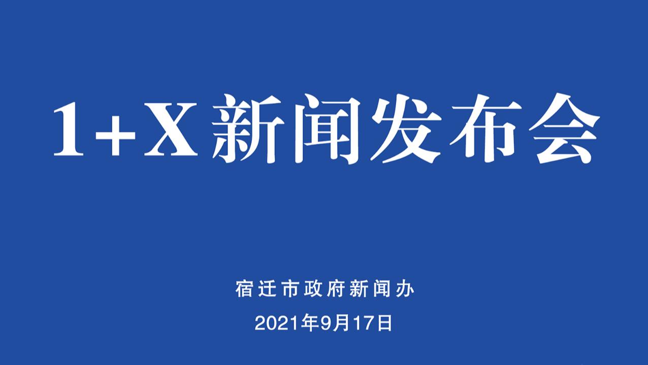http://www.sqhuatong.com/tiyuhuodong/24531.html