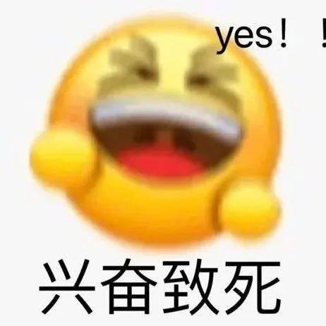 Unicode 14 标准发布