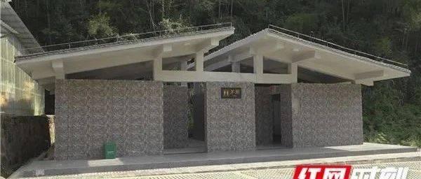 """慈利县文化旅游广电体育局:新建旅游公厕 群众""""方便""""更方便"""