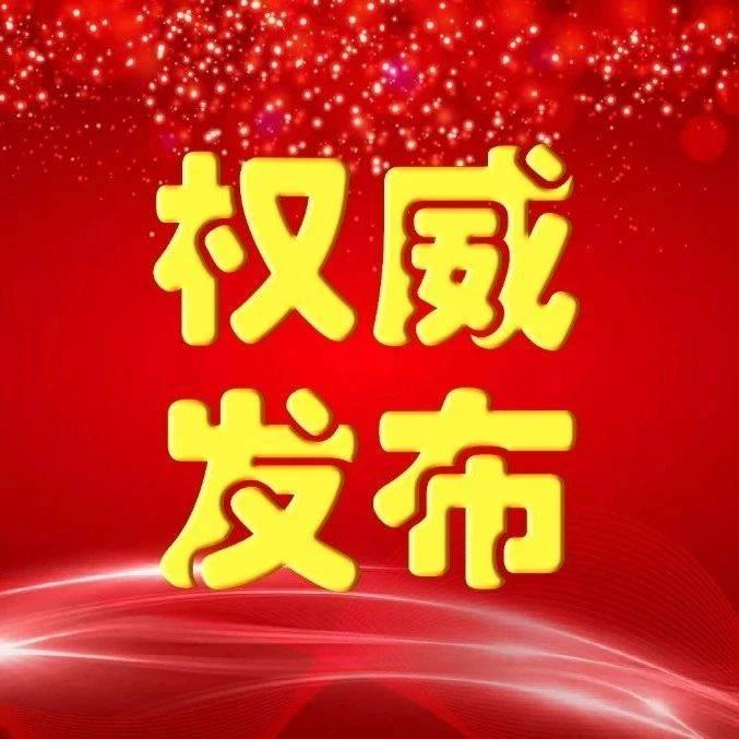 恶劣!中国总领馆遭投掷爆炸物!