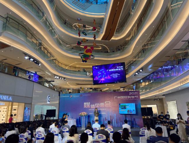广州国际购物节月底启动!天河百场系列消费活动等你体验