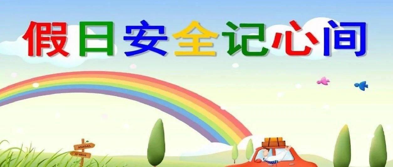王峥链球惊险夺冠:后辈压力让我考虑延续职业生涯