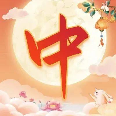 中秋梦幻夜完整版节目单新鲜出炉!一起打卡魔都十大赏月新地标!