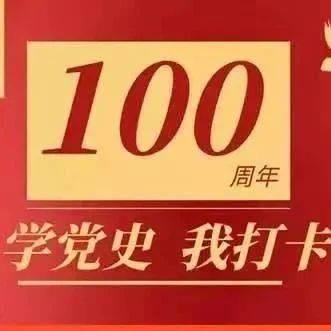 【学党史·我打卡】1980年,四川蜀都股份公司在成都成立,具有什么重要意义?