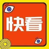 """为今世后代共谋未来,习近平联大发言阐明""""中国角色"""""""
