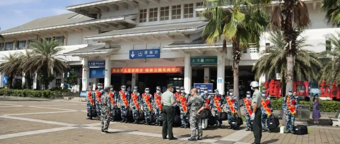 海南省军区警备办公室为新兵出岛保驾护航
