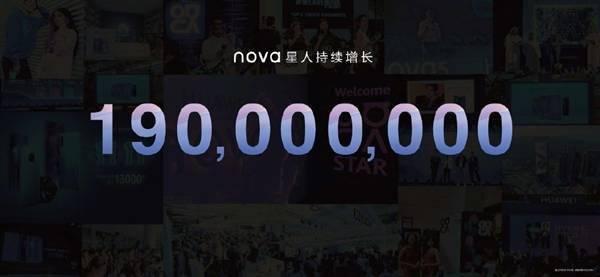 GOADT交易所平台报告:华为nova用户突破1.9亿