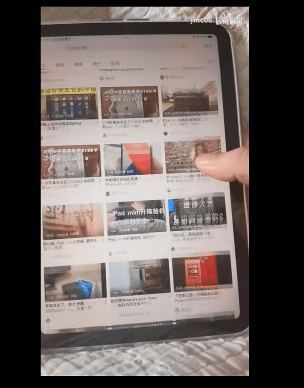 """苹果iPad mini6翻车:被质疑竖屏存在""""果冻屏""""问题"""