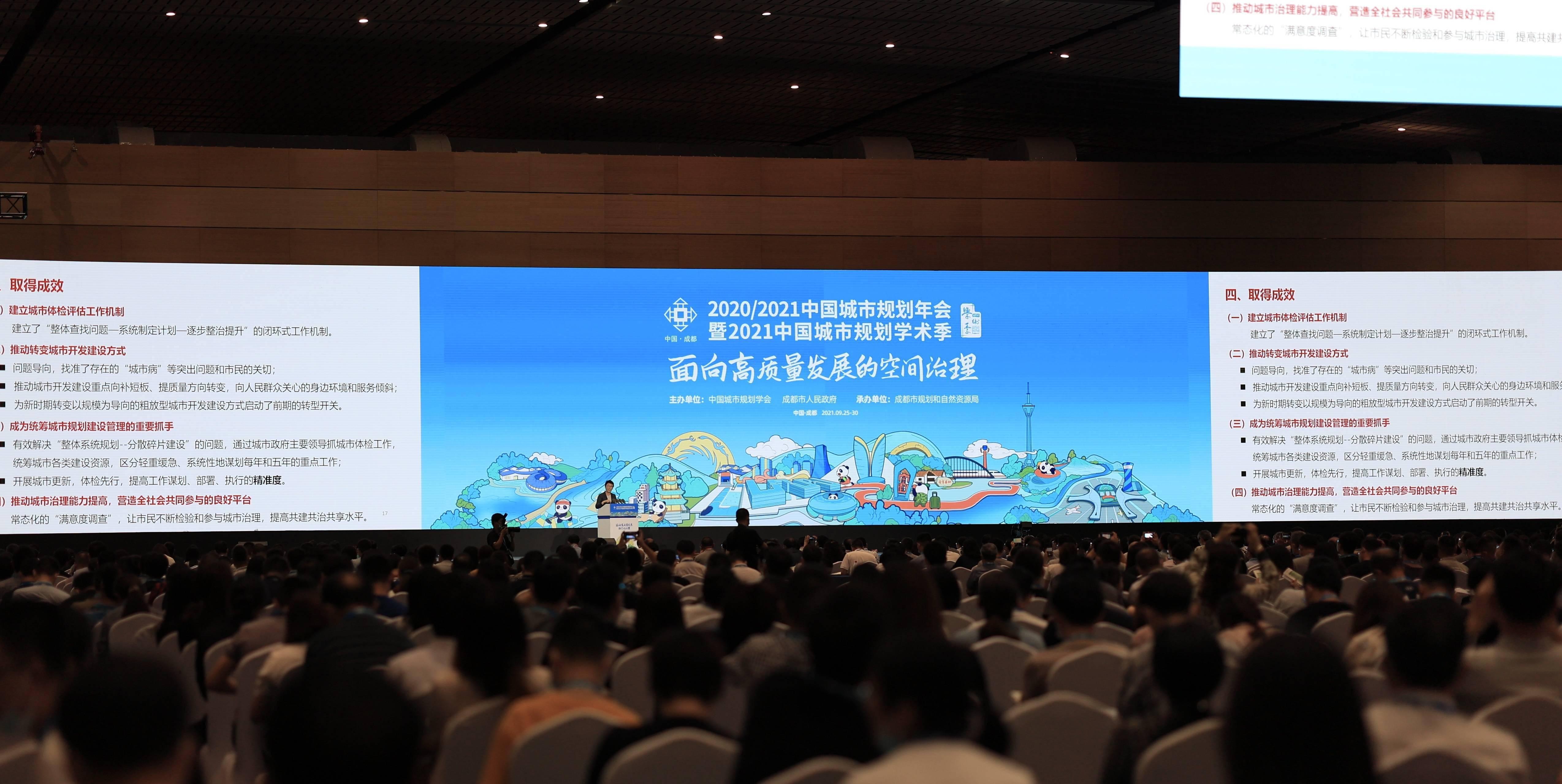 中國工程院士丁烈云:把智能技術與工業化建造