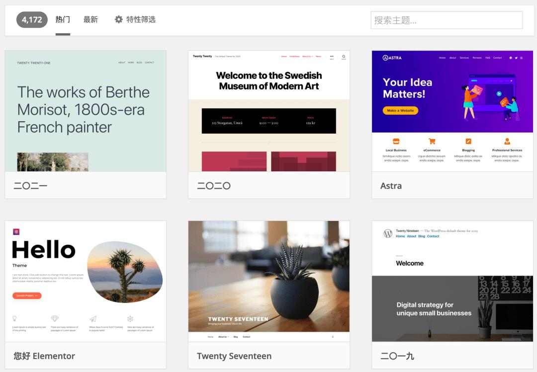 很多网站,根本不用自己做!