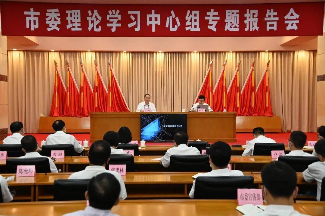 陳岸明:大力推動人工智能與經濟社會發展深度