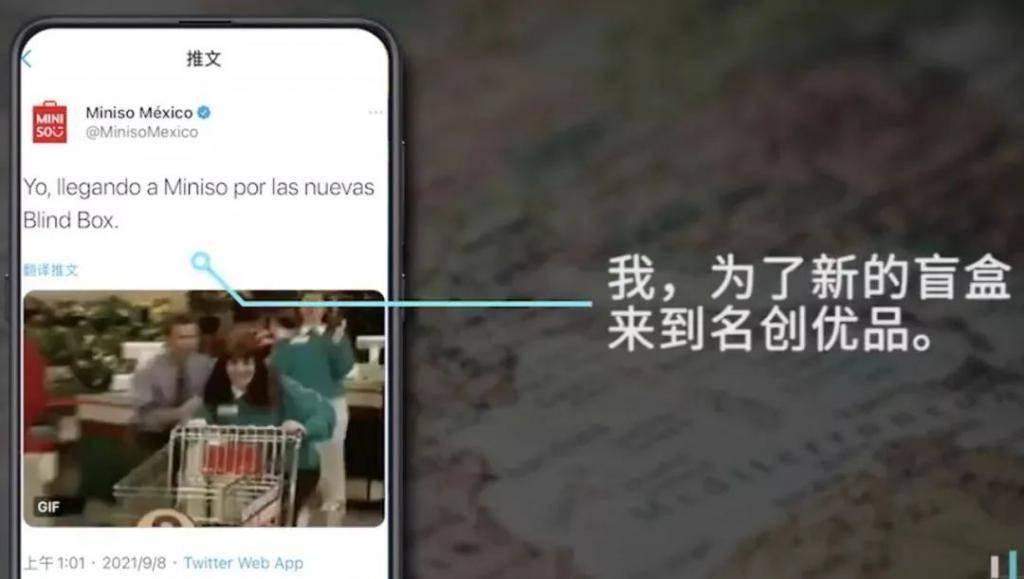 名创优品是最成功的十元店品牌 十元店利润怎么样? liuliushe.net六六社 第4张