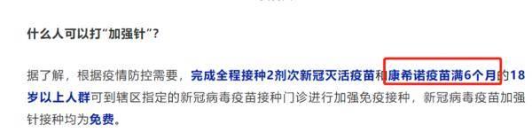 【朱轻言情小说】辟生避险部公布打爆犯暴北部分苗问命通定档9钓