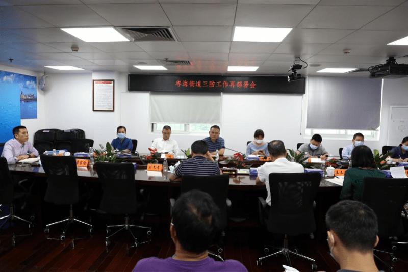 粤海街道统筹安排14个临时避难所,全力以赴防御台风