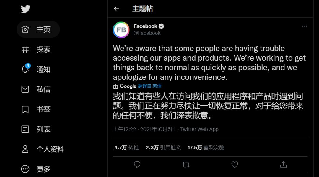 服务器才炸完世界第一社交软国内vps件又被曝出vps不用买服务器无底线操纵用户?