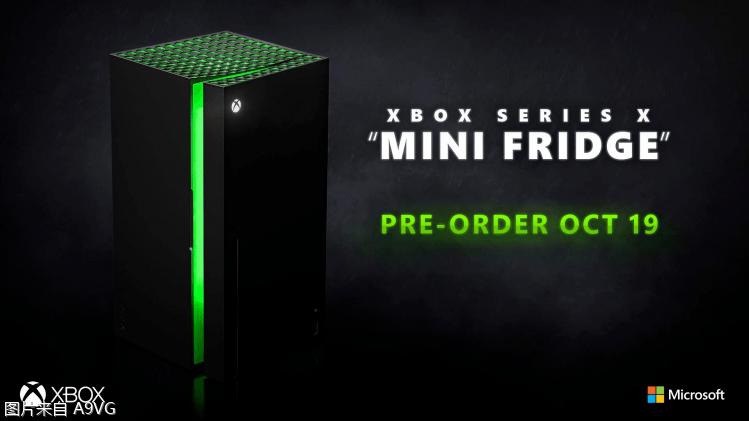 XSX迷你冰箱将于12月推出 售价99.99元