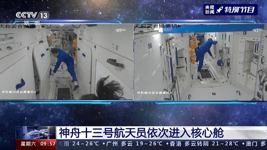 祝贺神舟十三号载人飞船发射成功_工作