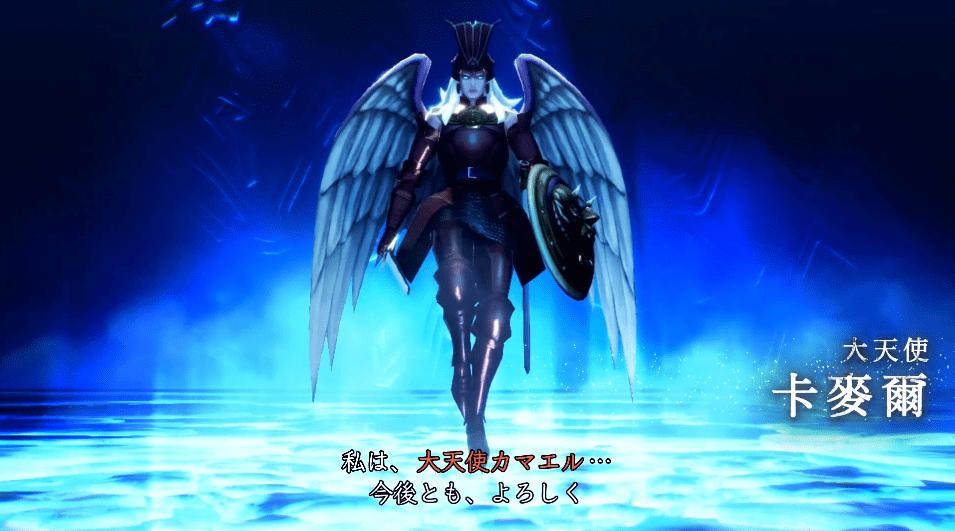 《真女神转生5》恶魔介绍:大天使卡麦尔jxz