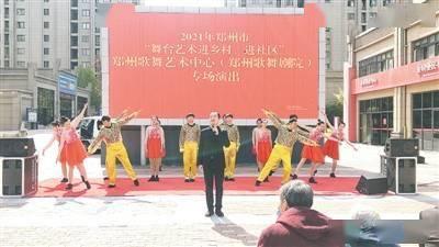 舞台艺术进社区 文化惠民零距离