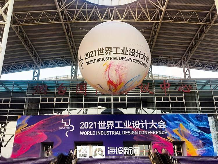 http://www.reviewcode.cn/chanpinsheji/249805.html