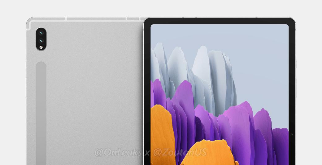 三星 Galaxy Tab S8 平板电脑渲染图曝光,LCD屏支持120Hz刷新率