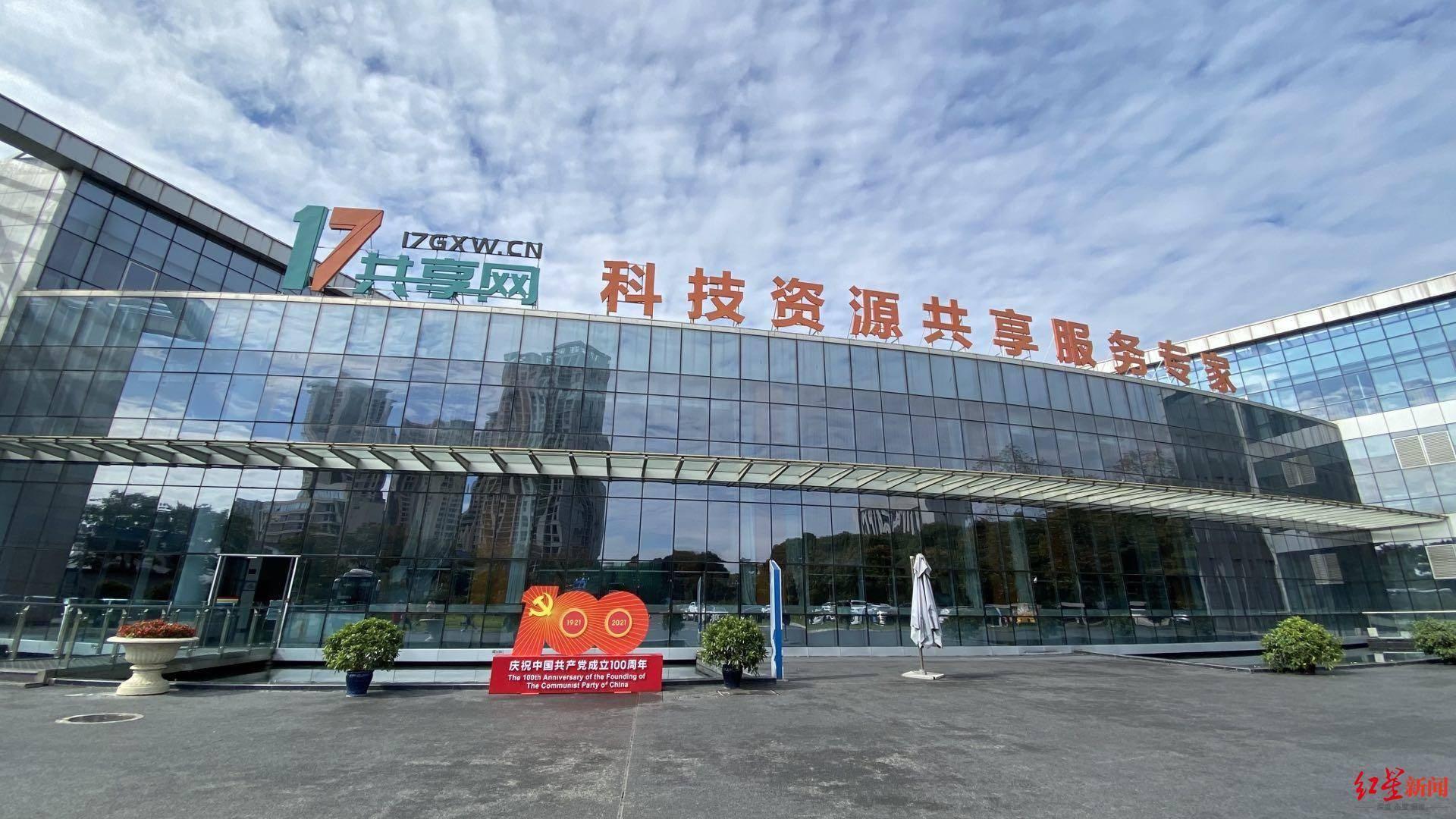 """成都双城经济圈释放市场新机遇,绵阳科技企业加速入""""圈"""""""